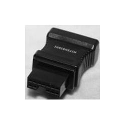 Mitsubishi - Сканматик 2 Сканматик Диагностика Автосервисное оборудование