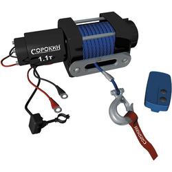 Сорокин 4.921 лебёдка электрическая 1.1т на ATV с кевларовым тросом Сорокин Электрические Лебедки