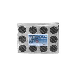 Ф37 Латки круглые для ремонта камер (пакет 200шт) Rossvik Латки для камер Расходные материалы