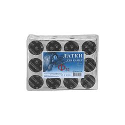 Ф32 Латки круглые для ремонта камер (пакет 200шт) Rossvik Латки для камер Расходные материалы